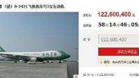 Boeing 747 được rao bán trên Taobao với giá 48 triệu USD
