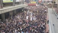 Người Hồng Kông ở Úc biểu tình quyết liệt đòi thu hồi dự luật dẫn độ