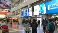 Số người giàu Trung Quốc di cư sang nước khác tăng lên mức kỷ lục
